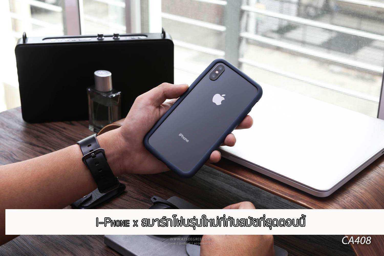 I-Phone x